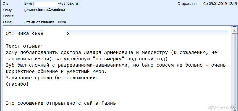 займы 300000 рублей