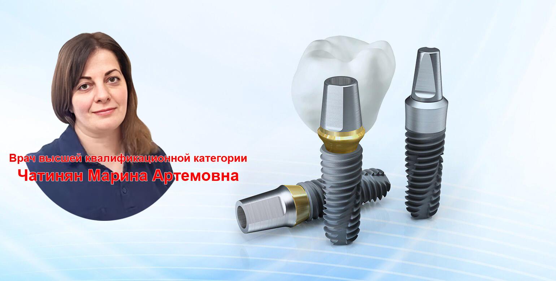 Имплантация Osstem<br>Всего за 25.000 рублей!