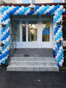 Нашей клинике 16 лет!
